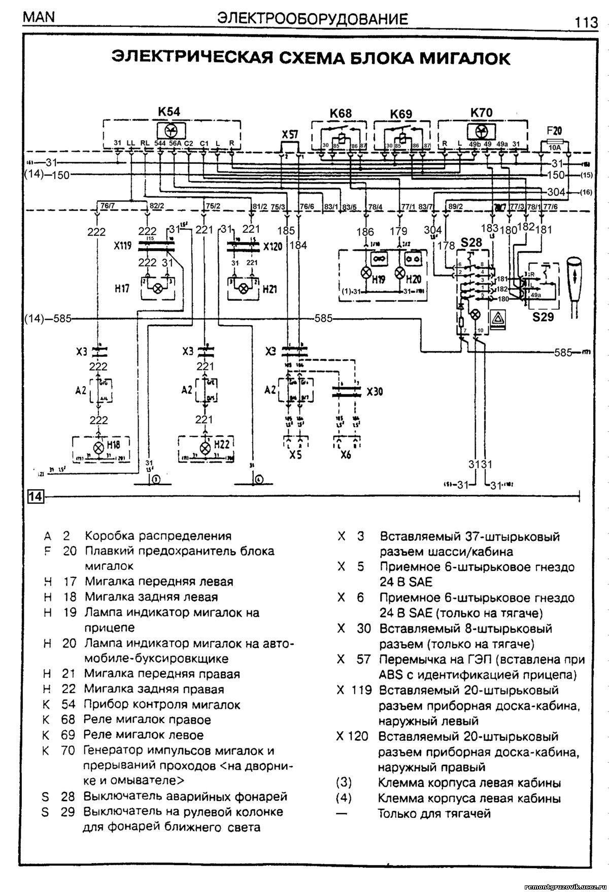 схема подключения hydronic d5wz