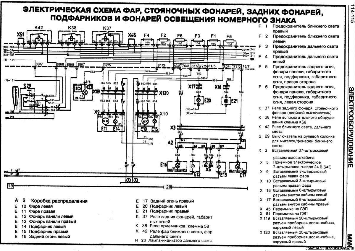 kubota l245dt wiring diagram