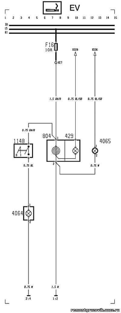 электросхема прикуривателя