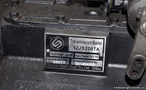 9js135a руководство по ремонту