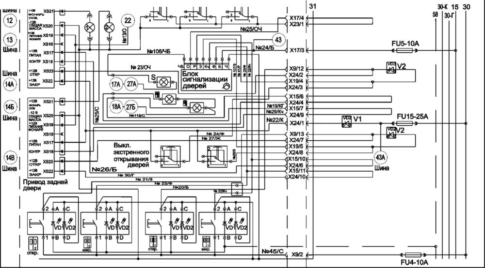 ПАЗ 320302-08 электросхема