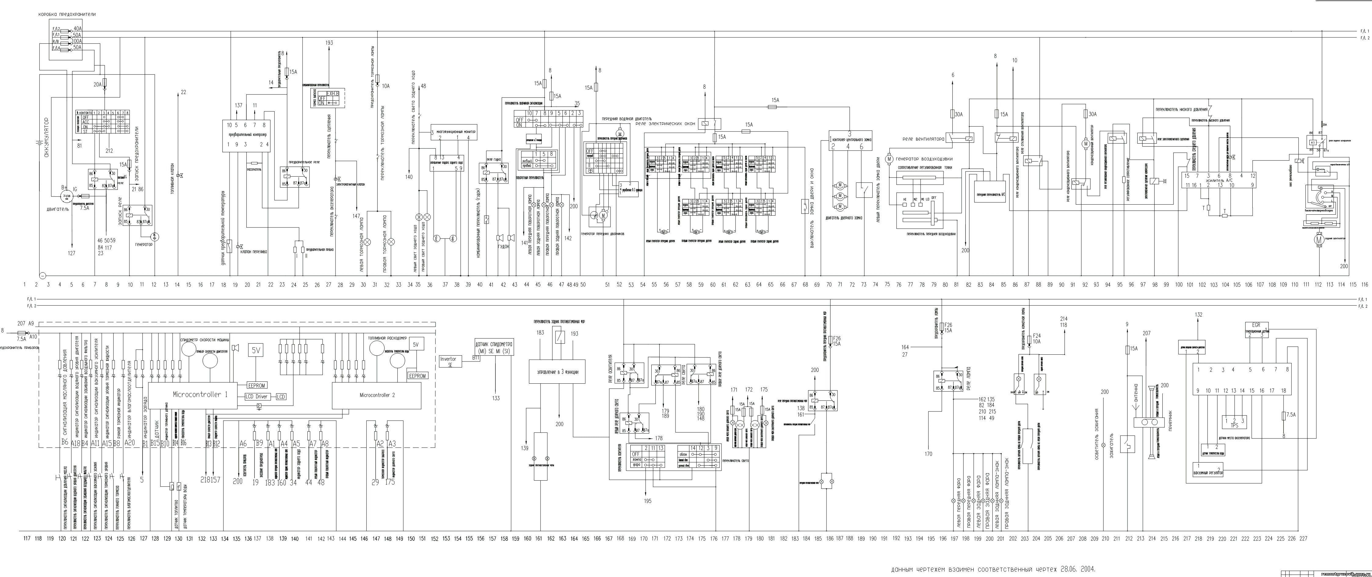 Схема электрооборудования юджин 1041